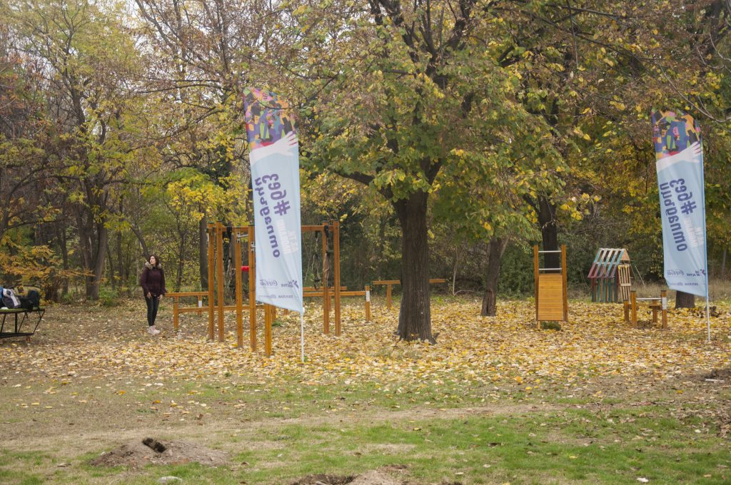 The Spot Placemaking Bulgaria