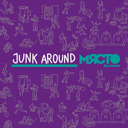 junk around